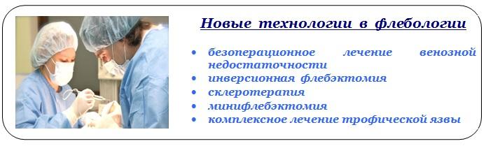 Иваново поликлиника 3 городской больницы