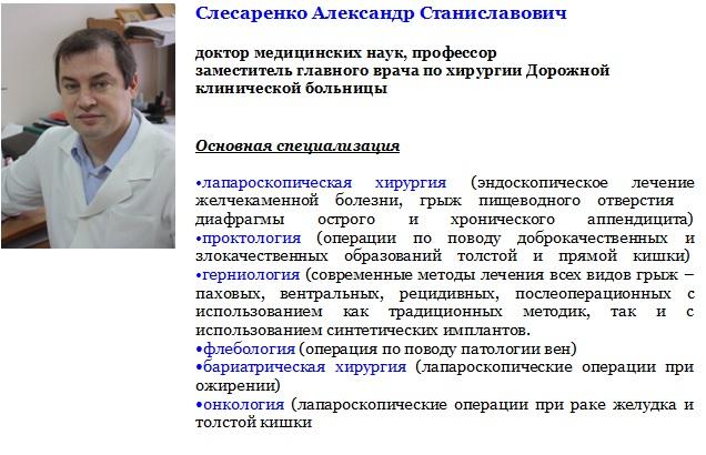 Детская окружная больница нижневартовск контакты